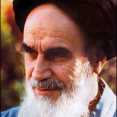 کانال صحیفه امام خمینی