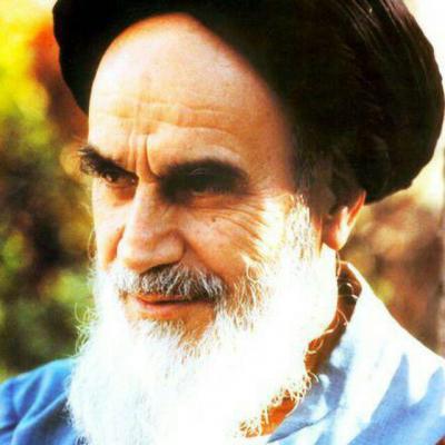 کانال تلگرام امام خمینی