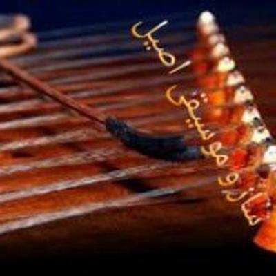 کانال ساز و موسیقی اصیل