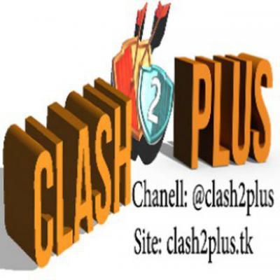 کانال کلش پلاس