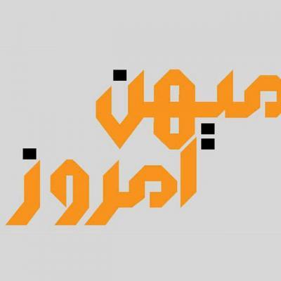 کانال+تلگرام+صرافی+کیش
