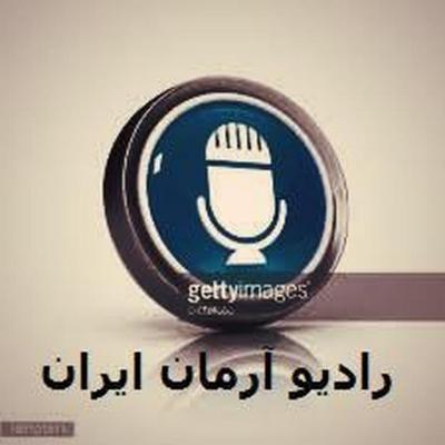 کانال RADIO ARMAN IRAN