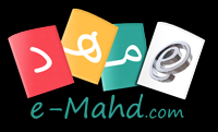 کانال ای - مهد