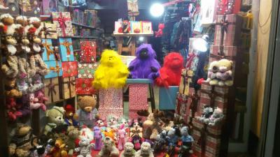 کانال فروشگاه اسباب بازی