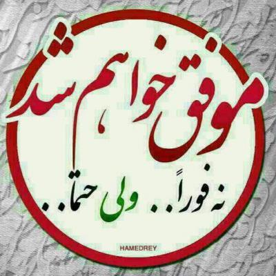 کانال گروه آموزشی خیرآبادی