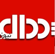 کانال کانال رسمی پایگاه خبری پدال نیوز