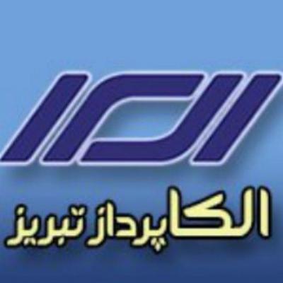 کانال الکاپرداز تبریز
