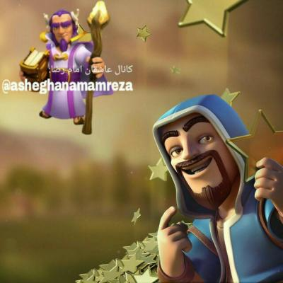 کانال Clash of clans