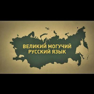 کانال آموزش نوین زبان روسی