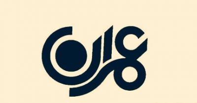 کانال انجمن علمی مهندسی عمران