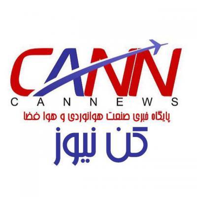 کانال پایگاه خبری هوانوردی