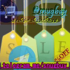 کانال تلگرامی اسنوگ بای