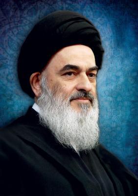 کانال آیت الله شیرازی