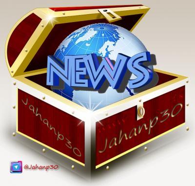 کانال خبرگزاری جهان پی سی