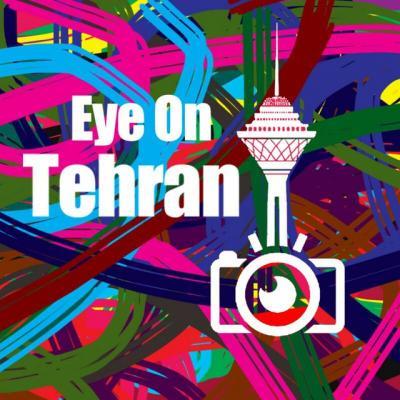 کانال Eye_on_Tehran
