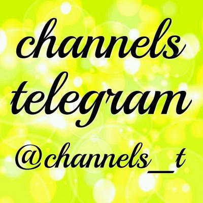 کانال کانال و استیکرهای تلگرام