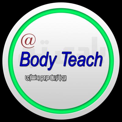 کانال+تلگرام+آموزش+حرکات+بدنسازی