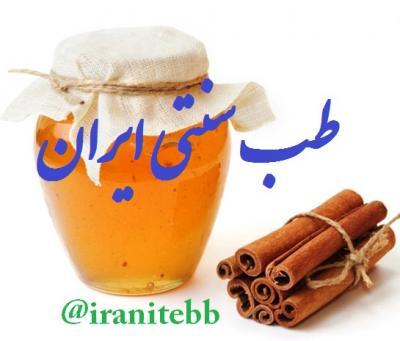 کانال طب سنتی ایران
