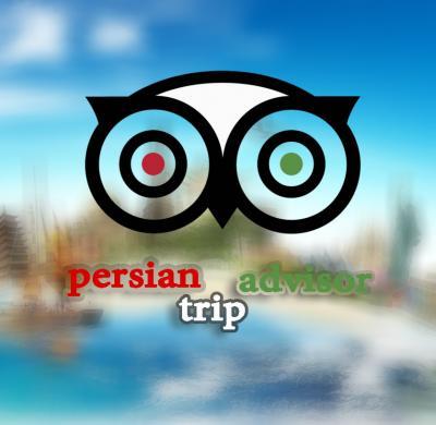 کانال persian trip advisor