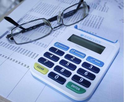 کانال جامعه حسابداران