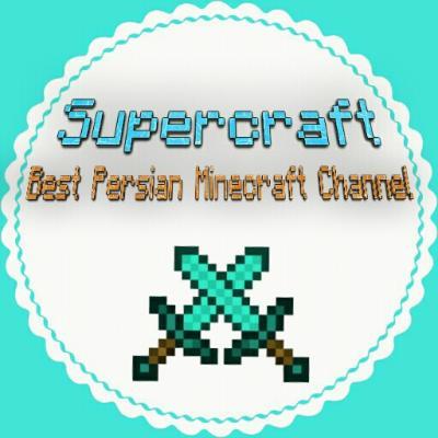 کانال SuperCraft
