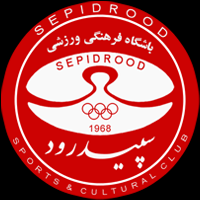 کانال Sepidrood