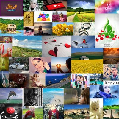 کانال کانال عکس