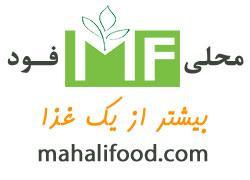 کانال محصولات غذایی سالم