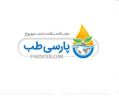 کانال پارسی طب  پاپریکا