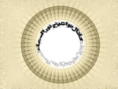کانال کانال تواشیح نور سما