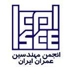 کانال انجمن مهندسین عمران