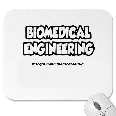 کانال فایل دونی مهندس پزشک