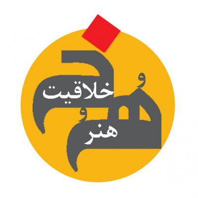کانال باشگاه هنر و خلاقیت