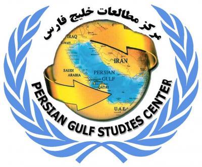 کانال مرکز خلیج فارس