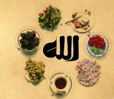 کانال islam