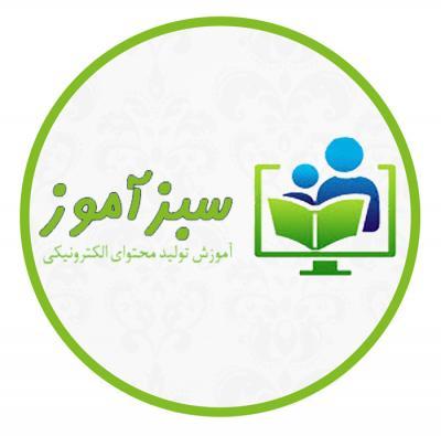 کانال سبزآموز