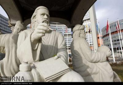 کانال مشاهیر ایران و جهان