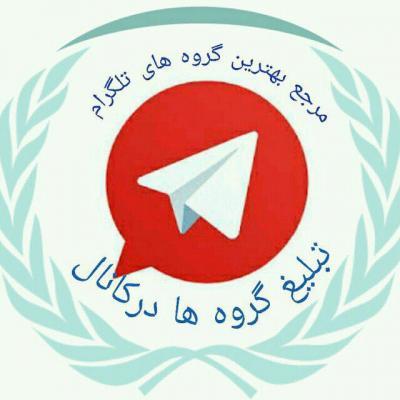کانال گروه ياب