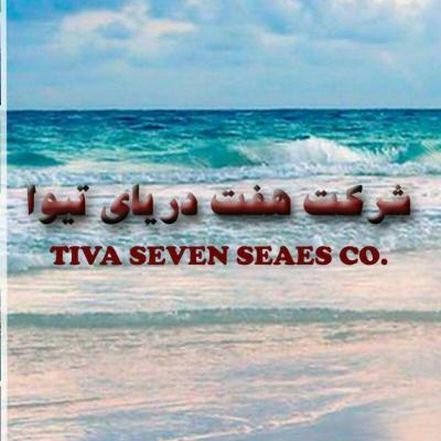 کانال هفت درياي تيوا