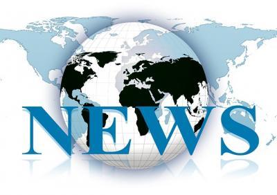 کانال اخبار و حوادث ایران