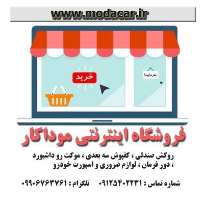 کانال+تلگرام+ماشین