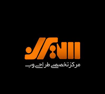 کانال مرکز طراحی وب سیرن