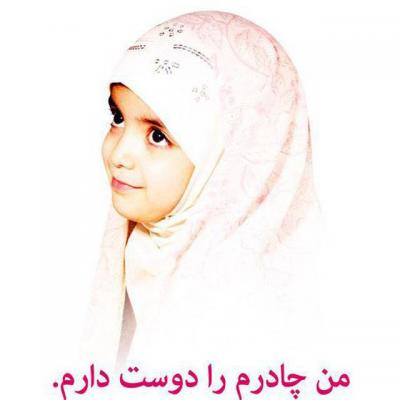 کانال حجاب فاطمی