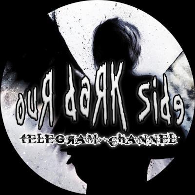 کانال Our Dark Side