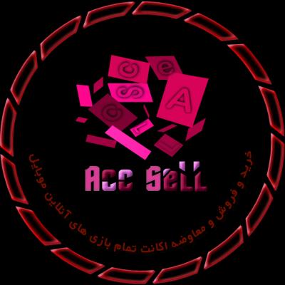 کانال AccSeLL | فروش اکانت