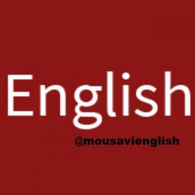 کانال English Training