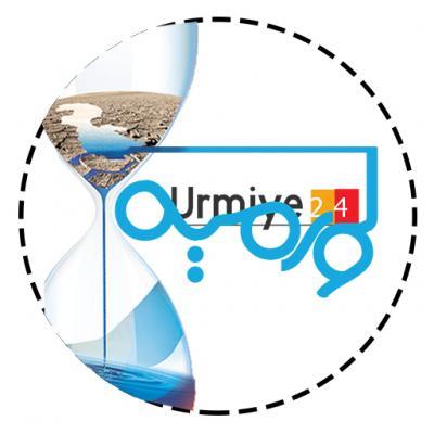 کانال ارومیه 24