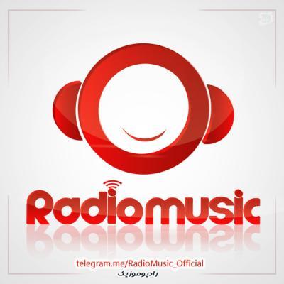 کانال کانال رادیو موزیک