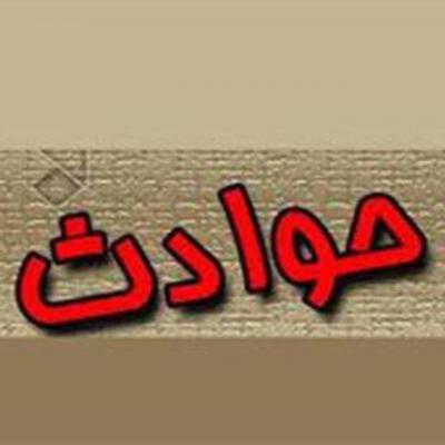 کانال اخبار فوری تهران