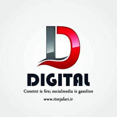 کانال سندروم دیجیتال